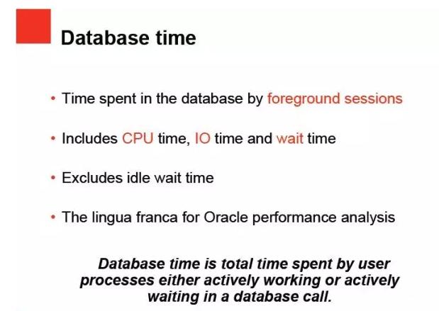 DB time抖动的原因分析-4