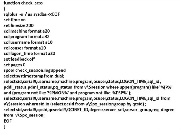 DB time抖动的原因分析-17