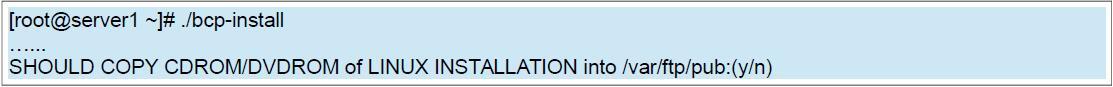 用PXE方法从裸机批量推Oracle 11gR2 RAC环境-2