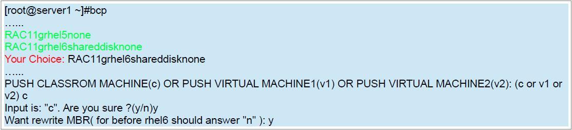用PXE方法从裸机批量推Oracle 11gR2 RAC环境-7