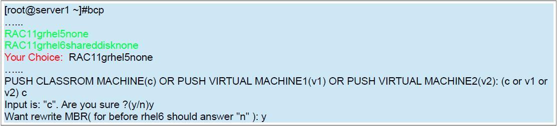 用PXE方法从裸机批量推Oracle 11gR2 RAC环境-8