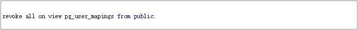 如何高枕无忧地使用PostgreSQL-4
