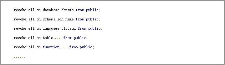如何高枕无忧地使用PostgreSQL-5