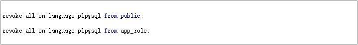 如何高枕无忧地使用PostgreSQL-6
