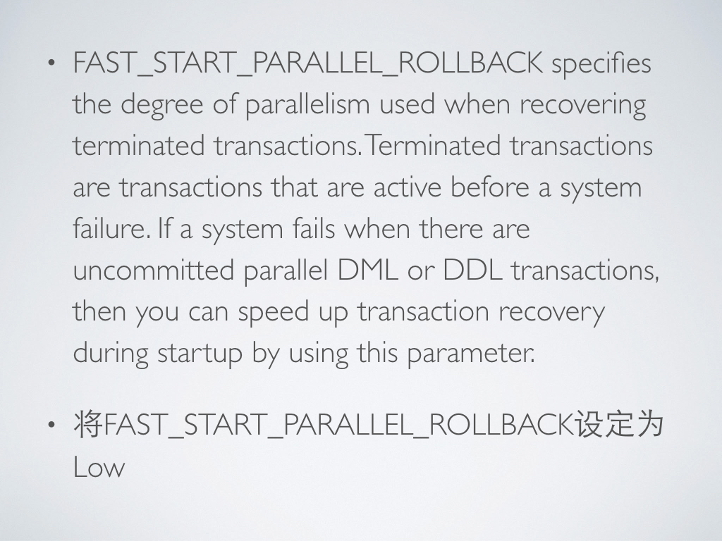 Oracle Parallel相关参数设置不当引起的系统故障-12