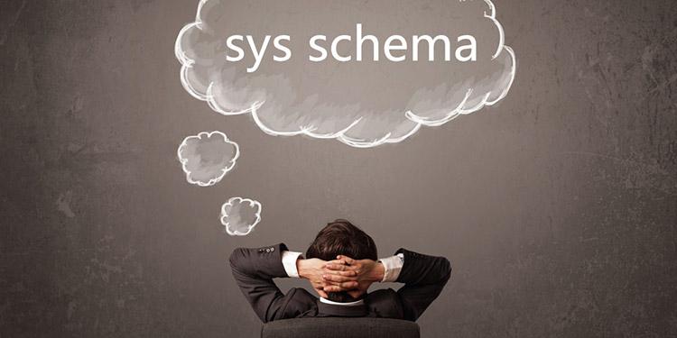 网易这样用sys schema优雅提升MySQL易用性