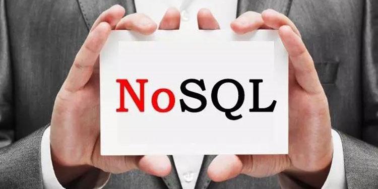细数5款主流NoSQL数据库到底哪家强?