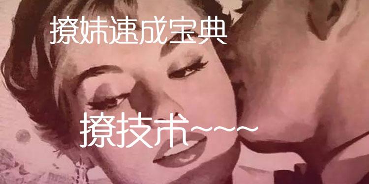 七夕不发狗粮,送你撩妹速成宝典+Gdevops峰会VIP票!