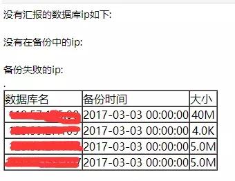 20170328094954820.jpg