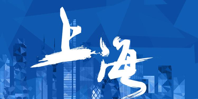 DBAplus上海沙龙PPT合集大放送,给未能到场的你!