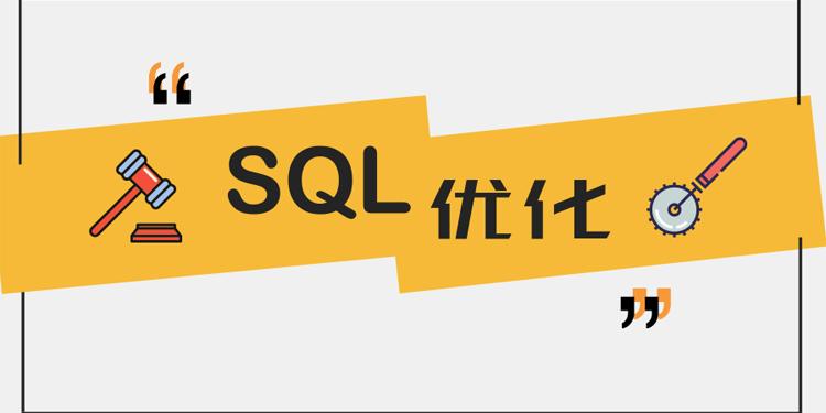 警惕:重Java轻SQL乃性能大忌!
