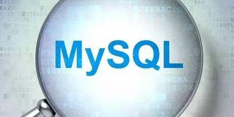 干货:鲜为人用的MySQL高级特性与玩法!