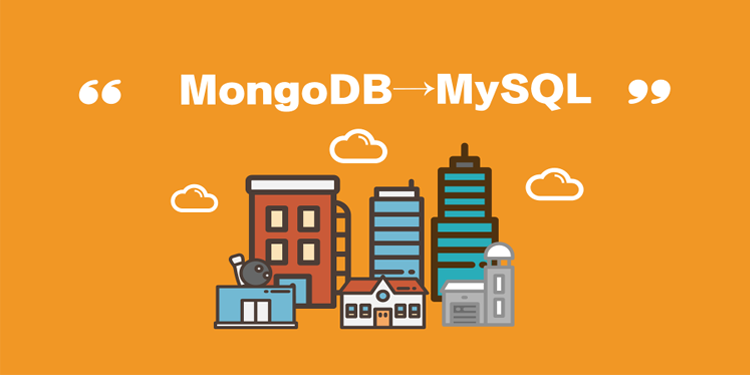如何从MongoDB迁移到MySQL?这有现成经验!