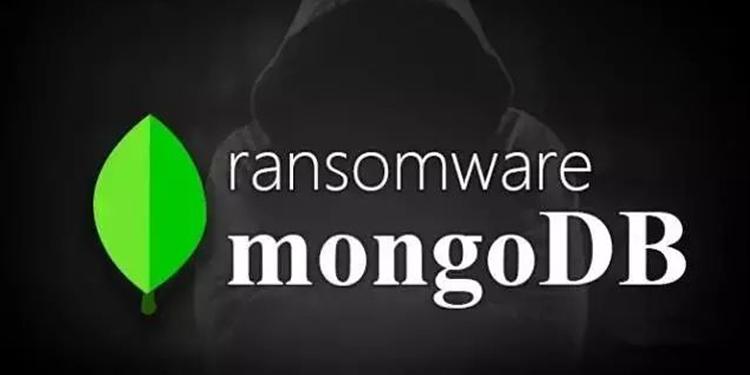 MongoDB二次勒索过后,如何加强数据库安全防范?