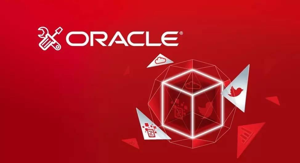 这些硬知识和软技能,让Oracle技术咨询更给力!