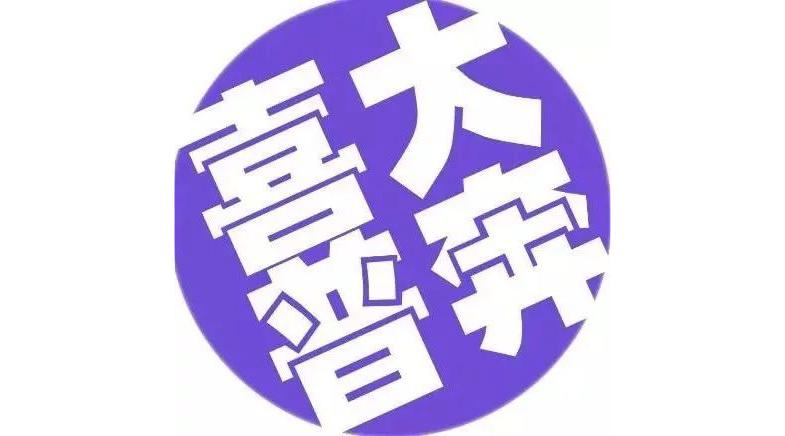 Gartner数据库行业报告首次收录中国厂商!