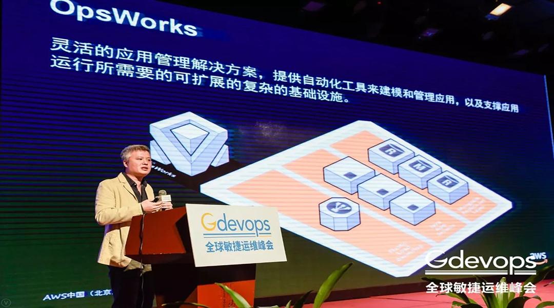 AWS DevOps实践:一年5000万次部署是怎样一种概念?