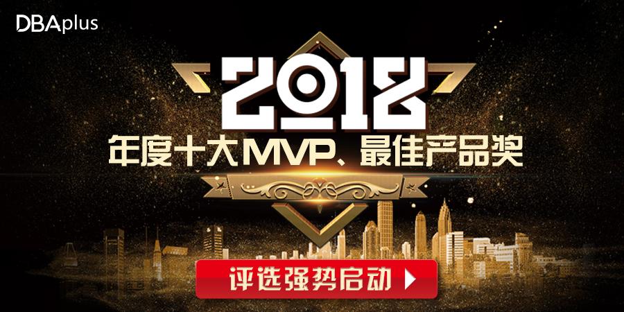 """风云""""技""""会:年度十大MVP、最佳产品奖评选启动"""