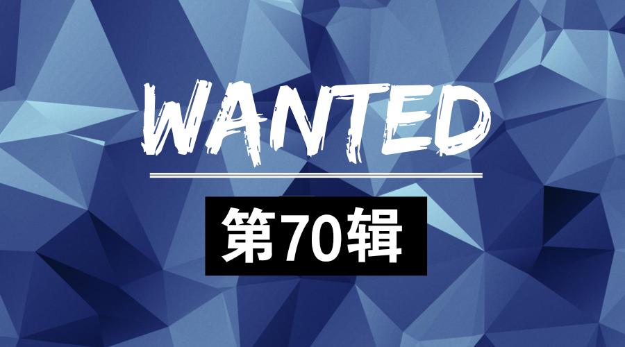 【DBA+直聘】春风十里不如你,名企高薪齐作伴!