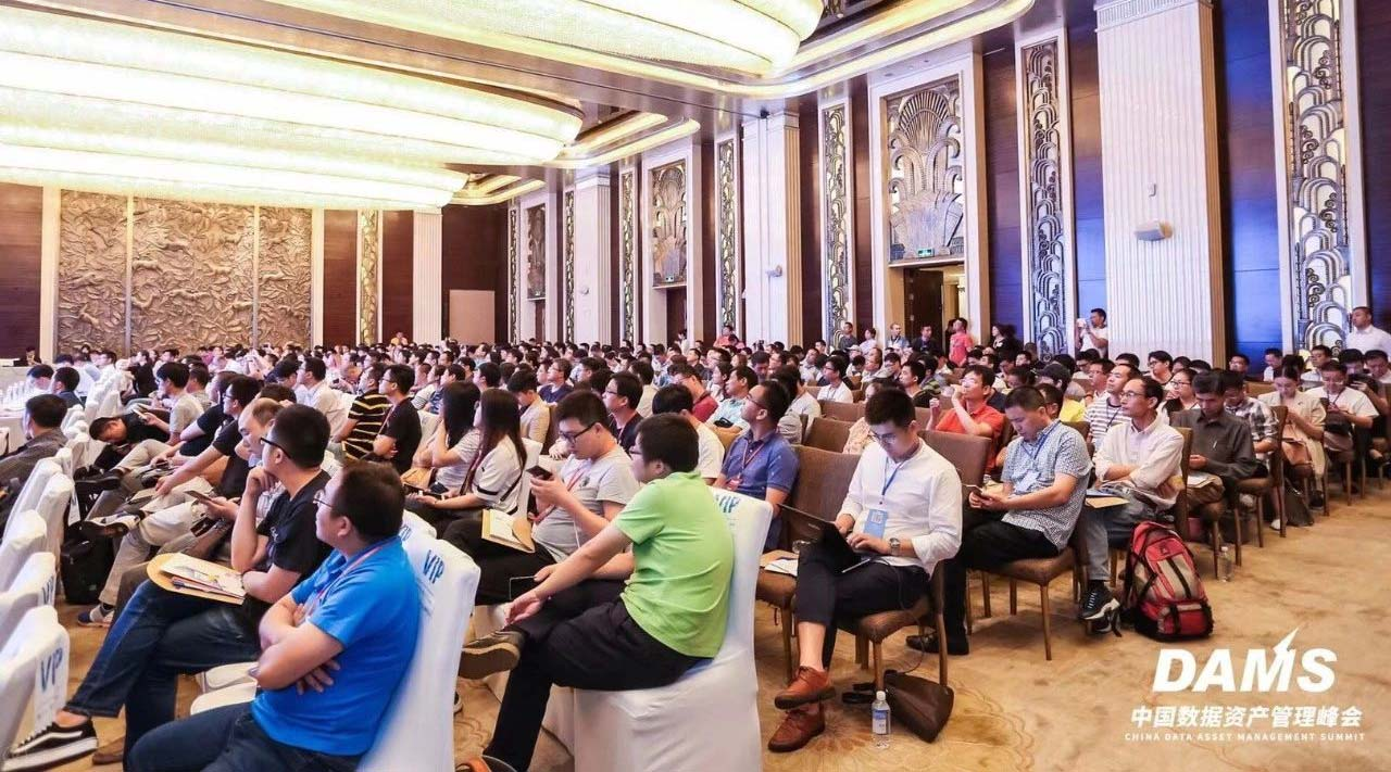 PPT下载丨2018 DAMS中国数据资产管理峰会精华回放