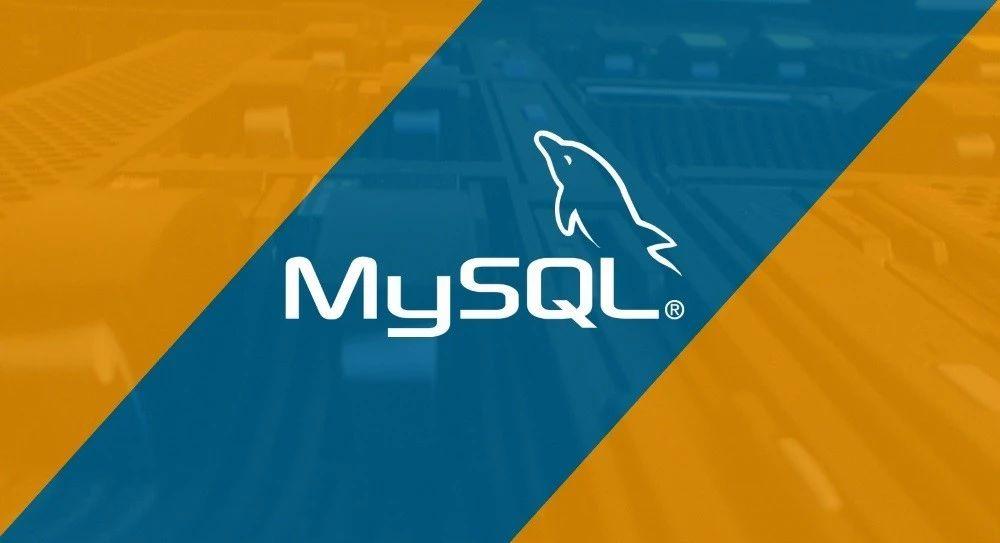 MySQL 8.0窗口函数:用非常规思维简易实现SQL需求