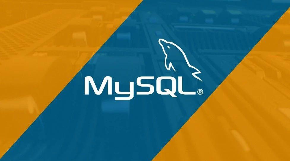 还有这些MySQL高性能索引优化策略等你试用