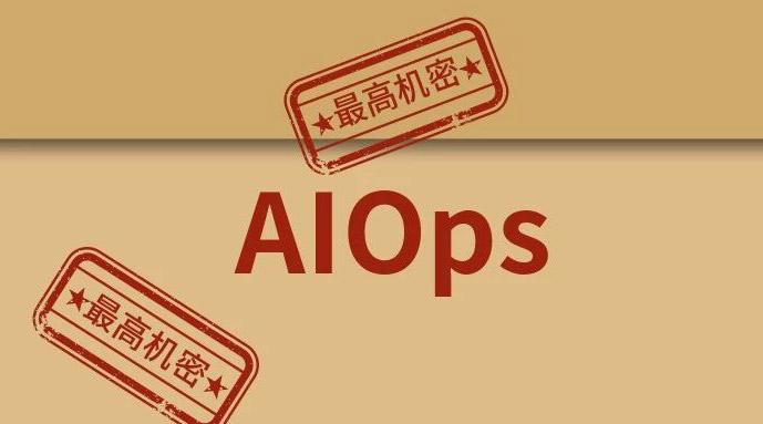 历时2个月,深访6位大咖,我们完成了这份AIOps指南