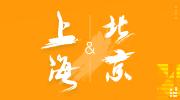 PPT下载 | 北京&上海数据架构与优化沙龙精彩回放