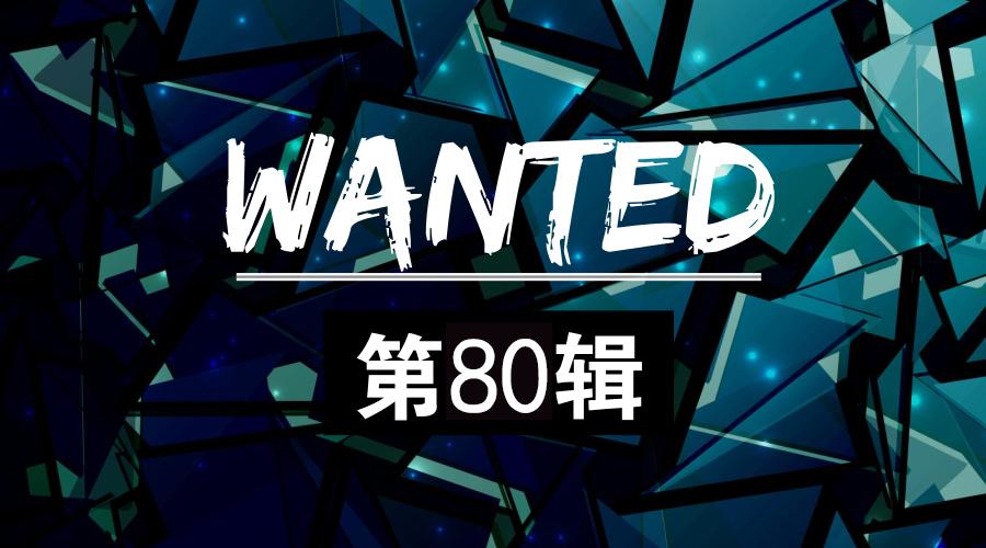 【直聘】WPS向你发出一封高薪职位邀请函