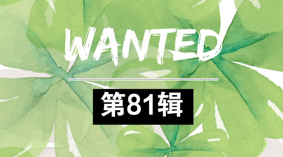 【直聘】寒冬保暖,60+高薪岗位向你发来邀请函