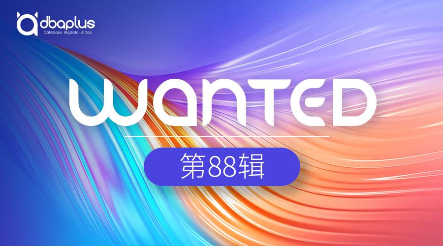 【上海】【招商银行】应用运维工程师、高级安全工程师、DevOps高级工程师招聘