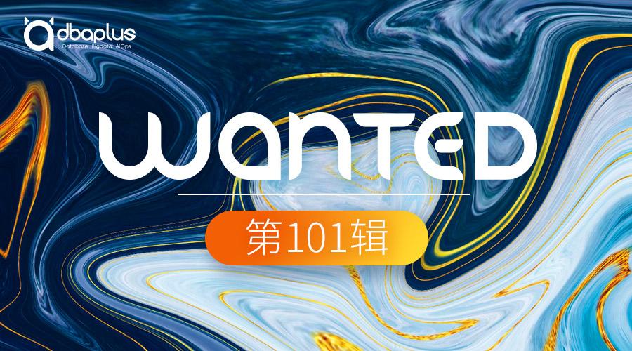 【深圳/杭州】【腾讯云/秘猿科技】TBase售前工程师、高级运维开发工程师