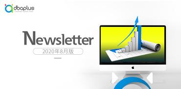 数据架构选型必读:8月数据库产品技术解析