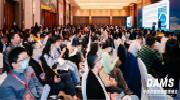 PPT下载丨2020 DAMS中国数据智能管理峰会精华回放
