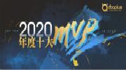 2020年度技术大佬聚首北京,想面基的投TA!