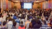 2020 Gdevops全球敏捷运维峰会北京站精华回放