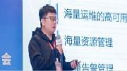 MySQL海量运维管理如何保障京东大促?