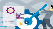 """DevOps·云原生(2021)中国年度调查""现已全新上线,期待您的声音!"