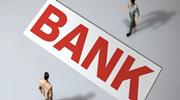 招行 VS 平安:银行金融科技是一场明与暗的较量!
