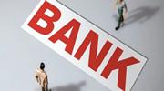 18家银行金融科技的年度上位大戏